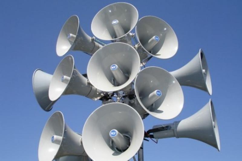 Завтра в Коми пройдет плановая проверка системы оповещения