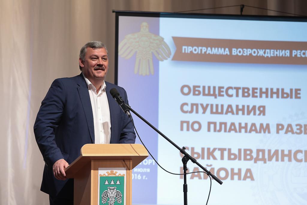 У Сыктывдинского района есть все возможности для того, чтобы стать территорией комфортного проживания - Сергей Гапликов