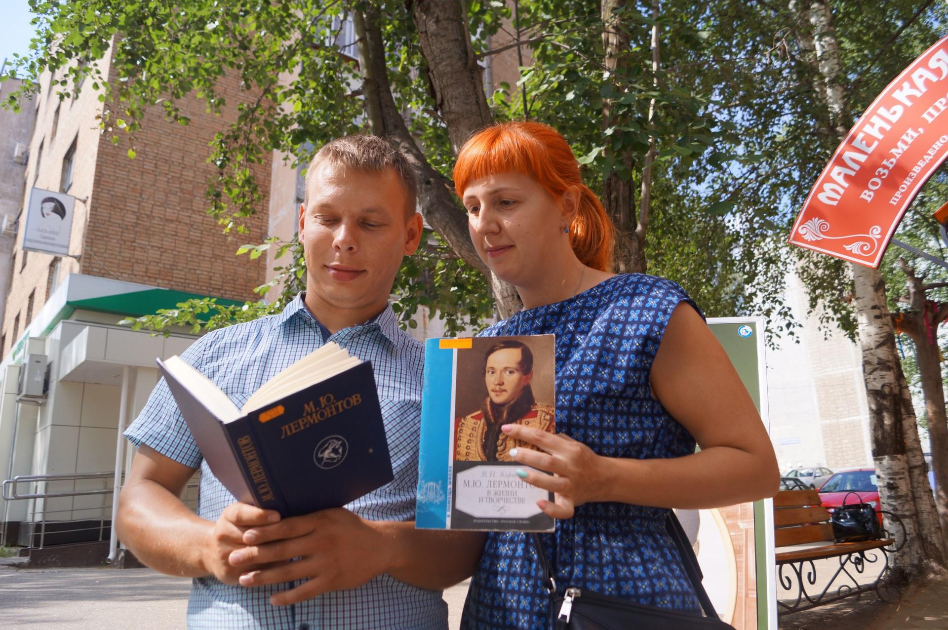 Сыктывкарцы отметили день памяти Лермонтова флешмобом