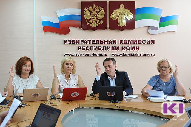 Избирательная комиссия Коми зарегистрировала трех кандидатов в депутаты Госдумы