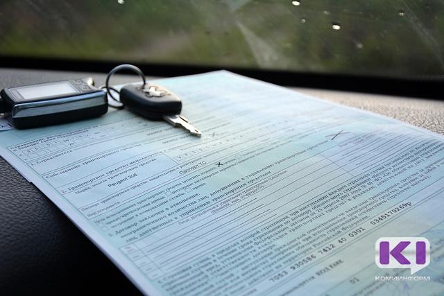 ОНФ в Коми призвал жителей региона активнее противостоять неправомерным действиям страховых компаний при оформлении полисов ОСАГО