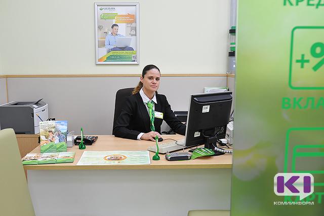 Коми отделение Сбербанка предлагает урегулировать задолженность по потребительским кредитам и кредитным картам