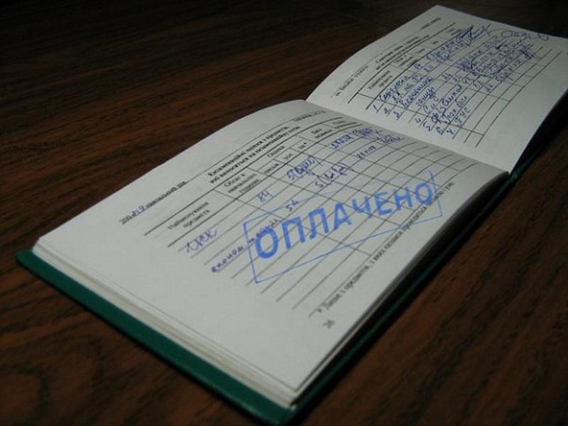 Студентам СГУ аннулировали записи в зачетке, полученные за взятки
