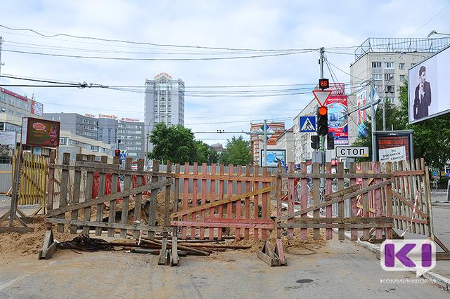 В центре Сыктывкара перекроют движение