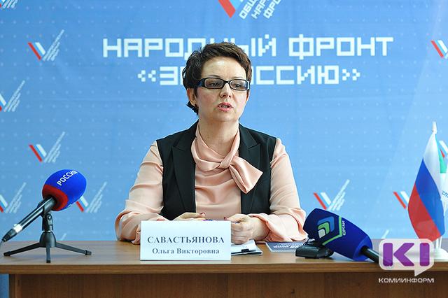 Руководитель ОНФ в Коми Ольга Савастьянова: