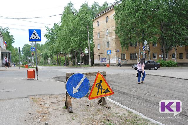 В Сыктывкаре перекроют часть Октябрьского проспекта