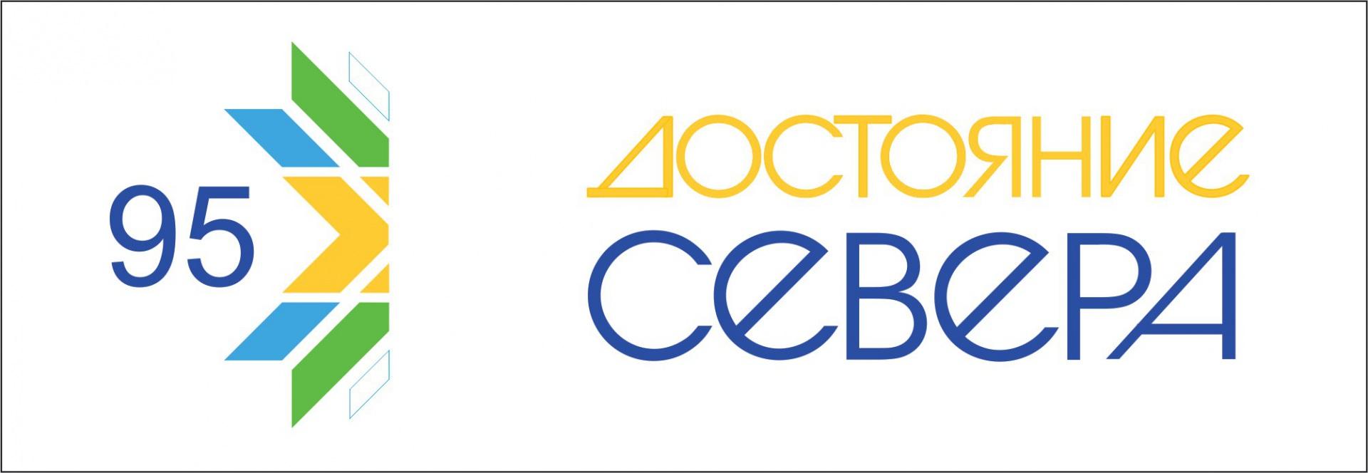 У Коми ВДНХ появился логотип