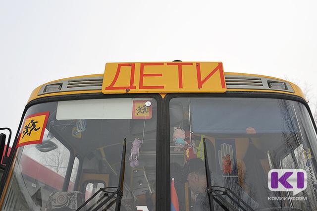 В Усть-Вымском районе перевернулся автобус с детьми
