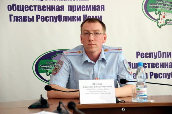 """В день """"последнего звонка"""" полицейские Сыктывкара обратят особое внимание на съемные квартиры"""