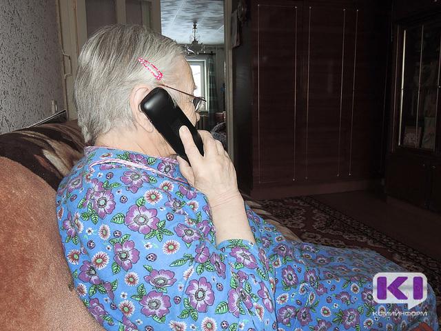 В Воркуте трое подростков осуждены за ограбление пенсионерки
