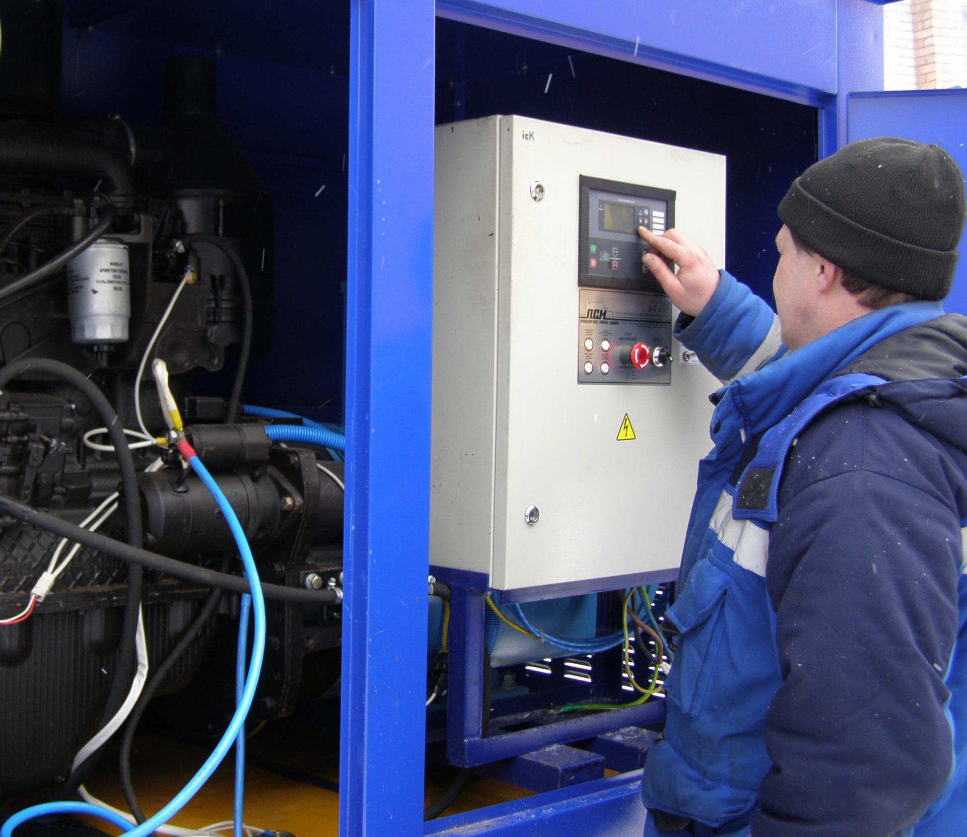 Электроснабжение Койгородского района полностью восстановлено