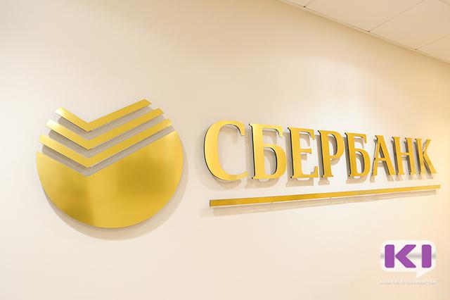 Перспективы развития малого бизнеса обсудили в Коми