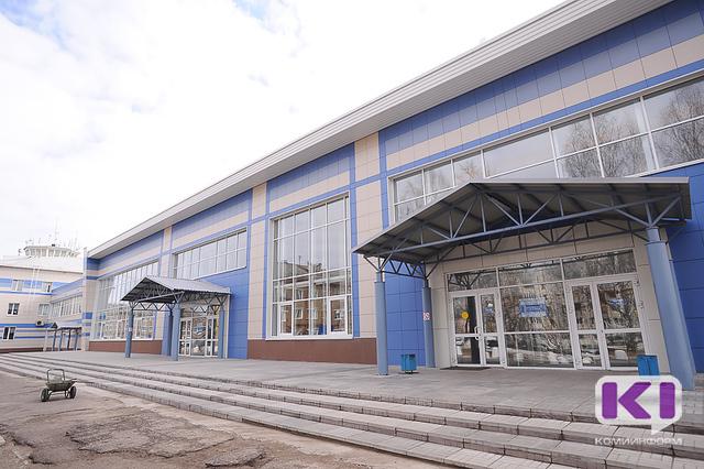 Сыктывкарский аэропорт станет доступным для людей с инвалидностью к 2018 году