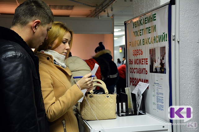 В Сыктывкаре, Ухте и Усинске - меньше всего безработных