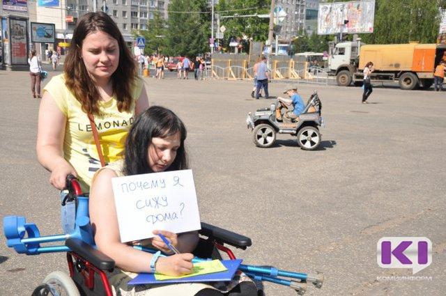 В Коми 23 тысячи трудоспособных людей с инвалидностью, из них официально работают только пять тысяч