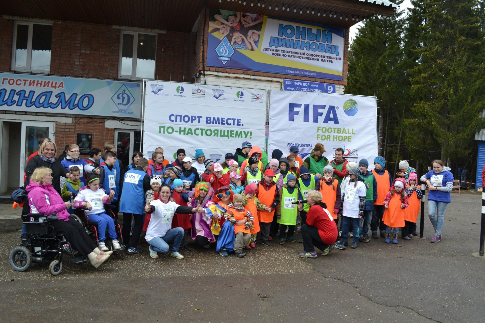 Летний лагерь по инклюзивному спорту в Сыктывкаре собрал более сотни участников