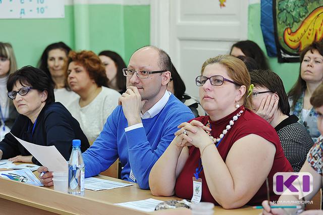 В Коми создаются объединения педагогов по всем школьным предметам