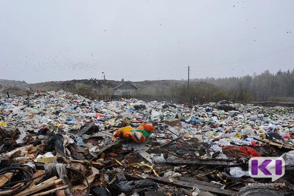 Сыктывкарский природоохранный прокурор предложил Минстрою Коми разработать минимальные типовые требования к мусорным полигонам