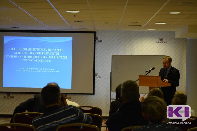 Судмедексперт из Перми рассказал на конференции в Сыктывкаре об уникальном случае - гибели ребенка от укуса бешеной кошки