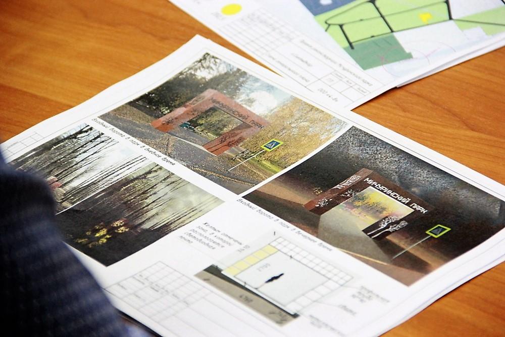 Под жёстким контролем: единороссы внесли свои коррективы в проект по реконструкции Мичуринского парка