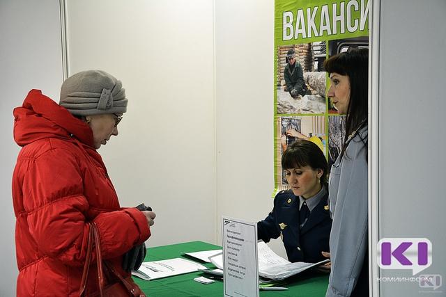 Работодатели Коми увеличили количество вакансий