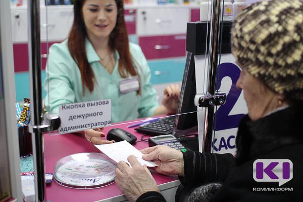 В Коми 60 процентов федеральных льготников получают деньги вместо льгот