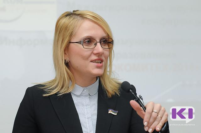 Федеральный исследовательский центр Коми научного центра УрО РАН будет содействовать развитию республики