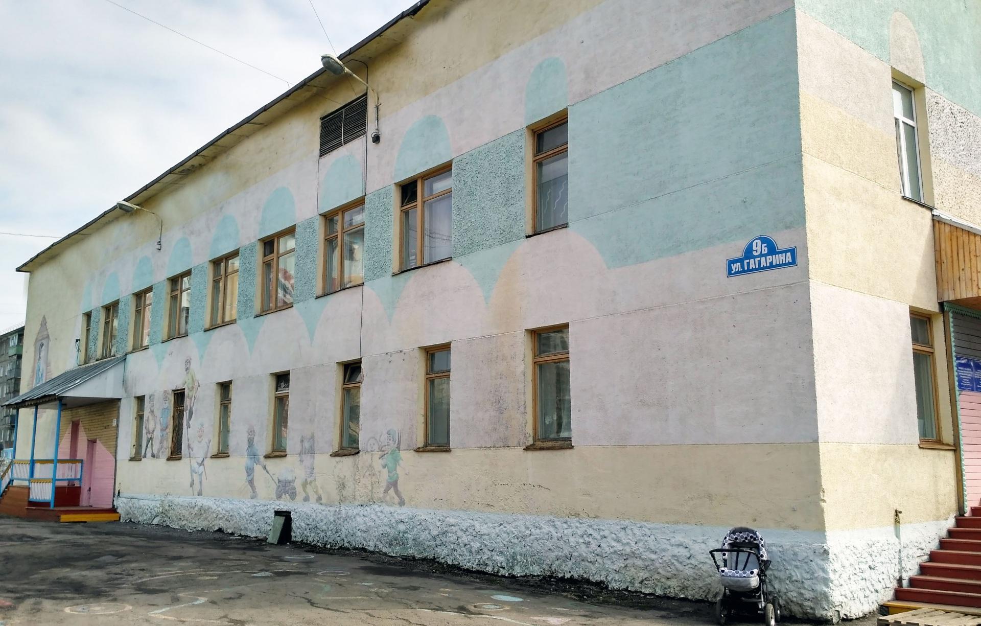 В детских садах Воркуты развивают адаптированное и инклюзивное образование