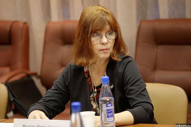 В Сыктывкаре простятся с профессором культурологии Ириной Фадеевой