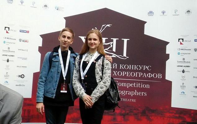 Юные танцовщики представляют Коми на престижном конкурсе артистов балета в Москве