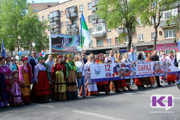 В Параде дружбы народов приняли участие около 200 представителей культурно-национальных автономий Коми