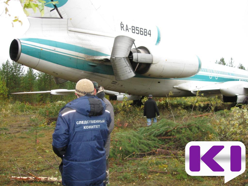Следствие завершило работу на месте аварийной посадки Ту-154М в Коми