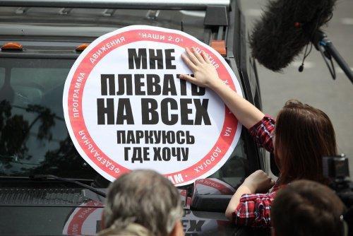 """В Сыктывкаре """"Наши"""" объявляют охоту на водителей-нарушителей"""
