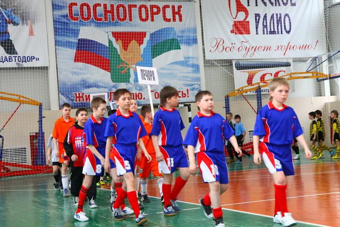 Юные футболисты Коми съехались в Сосногорск, чтобы сразиться за чемпионское звание