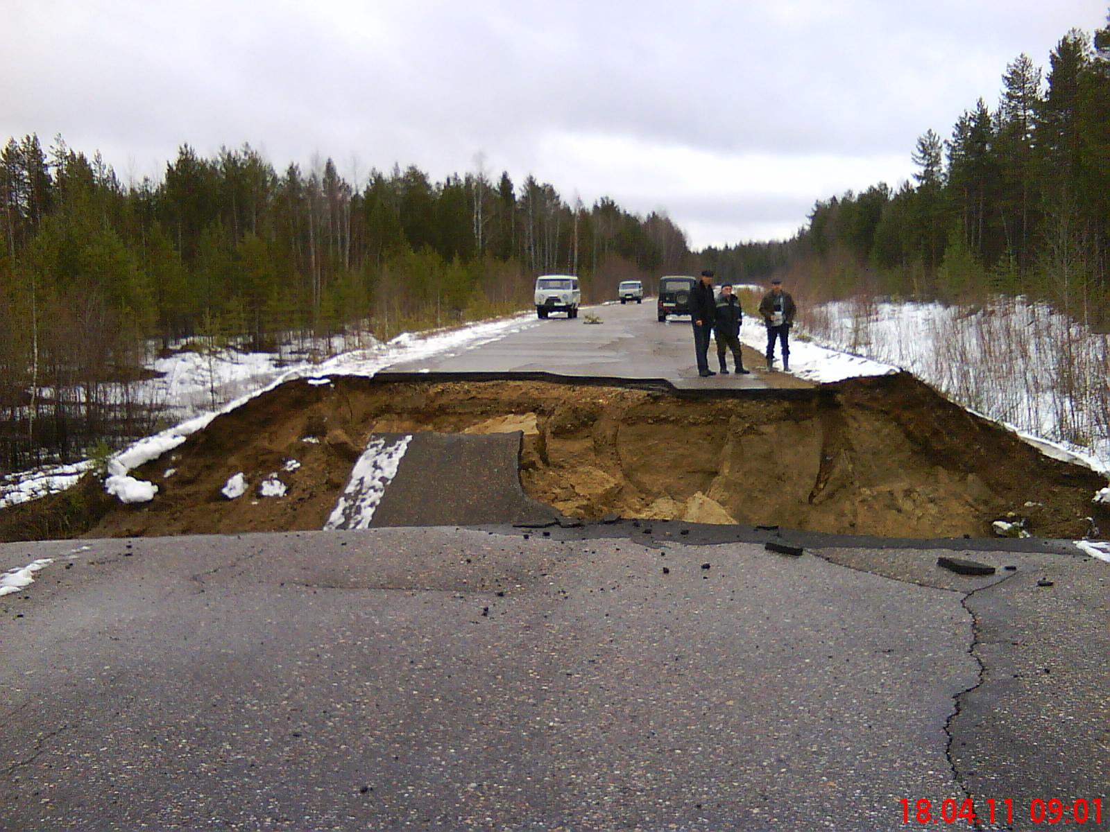 В Троицко-Печорском районе обвалилось 15 метров дорожного полотна (Фото)
