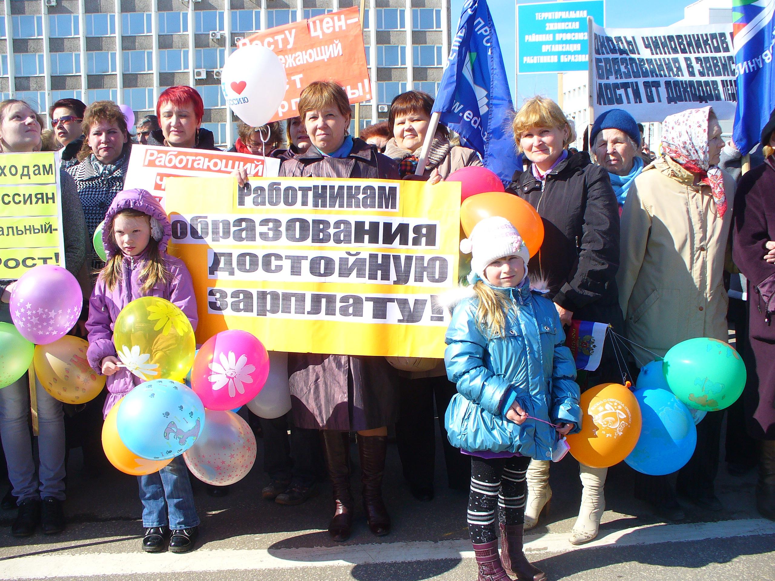 1 мая профсоюзы Коми и трудовые коллективы традиционно вышли на митинг