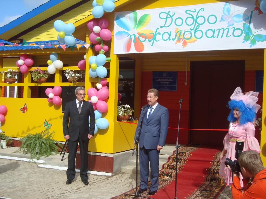 В сыктывкарском поселке Нижний Чов открыли детский сад на 120 мест (фото)