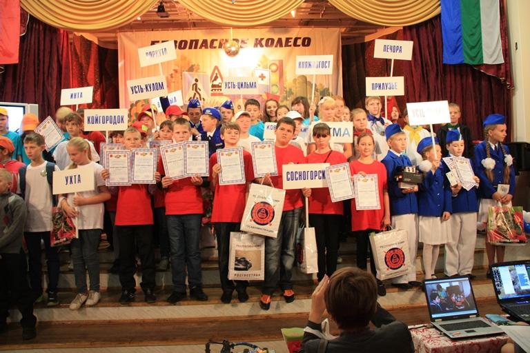 В Сосногорске прошел республиканский конкурс-соревнование среди юных инспекторов движения