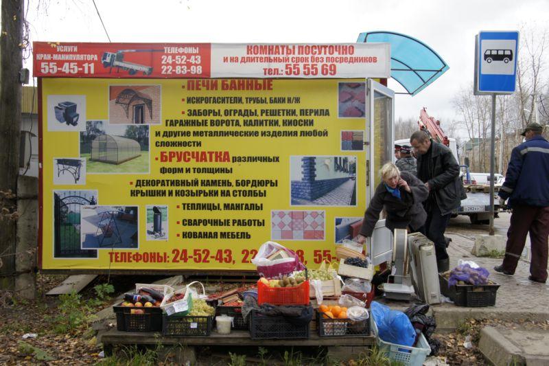 В Сыктывкаре выявлено более 120 незаконно установленных торговых объектов.