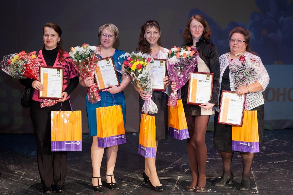 Названы имена лучших бухгалтеров 2012 года Коми