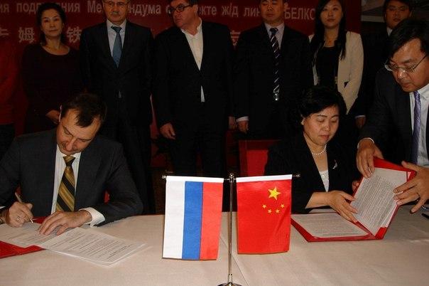 """Крупнейшая китайская корпорация выразила готовность к участию в проекте """"Белкомур"""""""