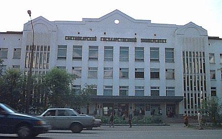 Подписан приказ об объединении СыктГУ и КГПИ