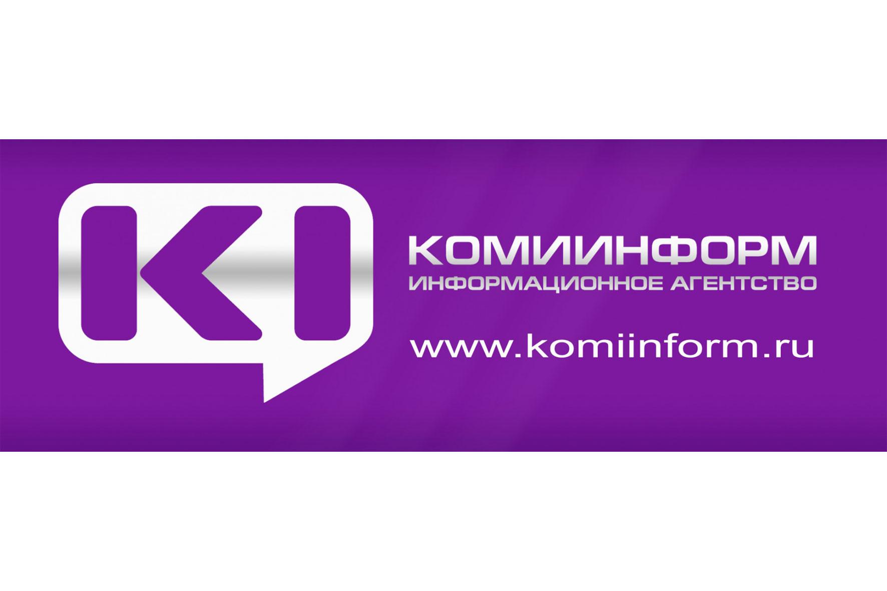Об агентстве < Контакты | Комиинформ