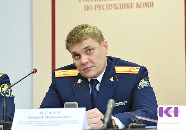 Расследование уголовного дела в отношении Михаила Брагина - в завершающей стадии