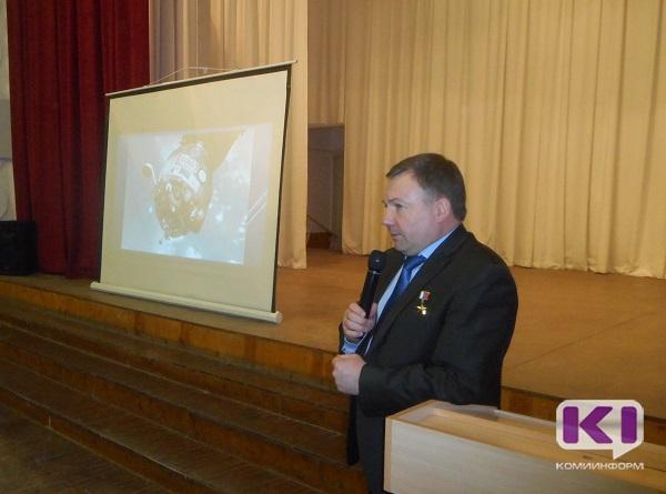 Летчик-космонавт рассказал сыктывкарским школьникам о невесомости и странных объектах на орбите