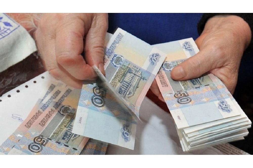 Стоимость пенсионного балла с 1 февраля составит 74,27 рубля