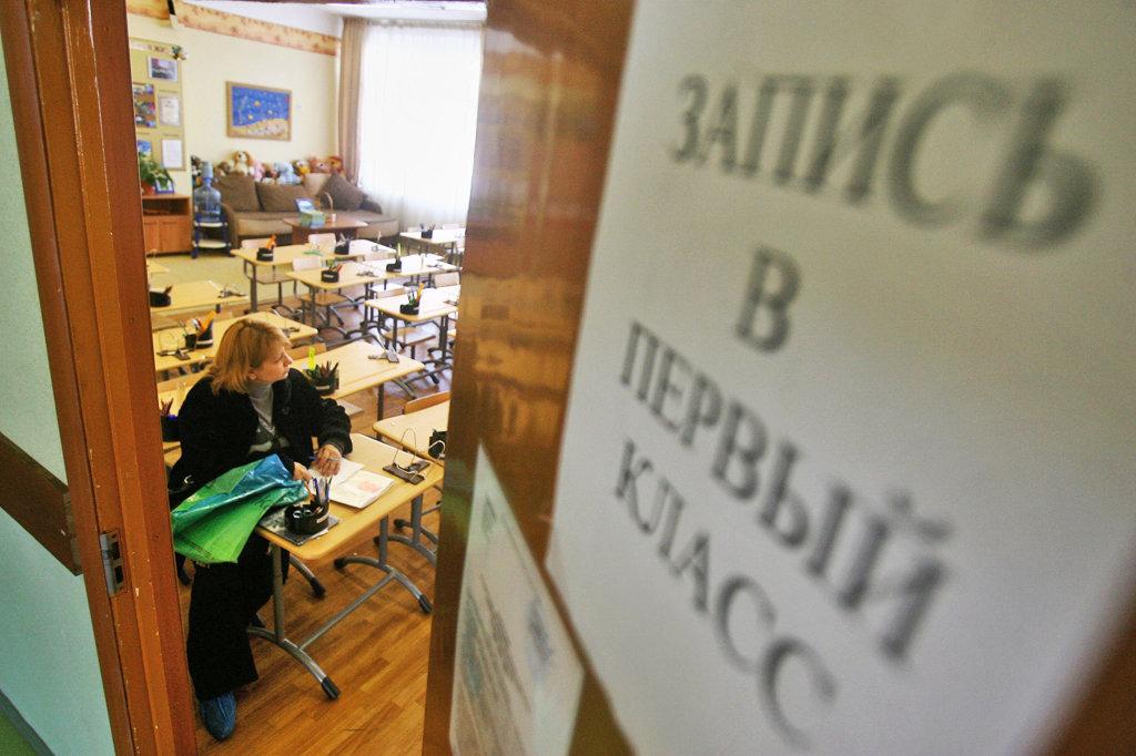 В конце января в Сыктывкаре стартует запись в первые классы