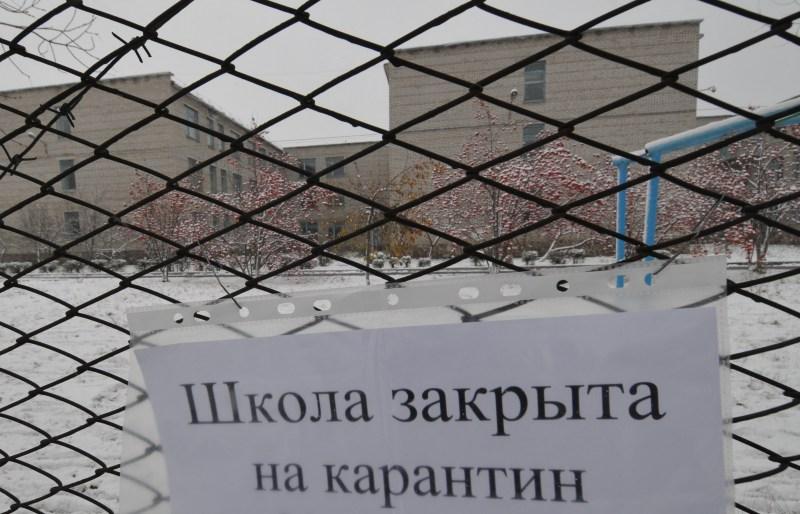 Из-за гриппа и ОРВИ в Коми на карантин закрыты 67 классов