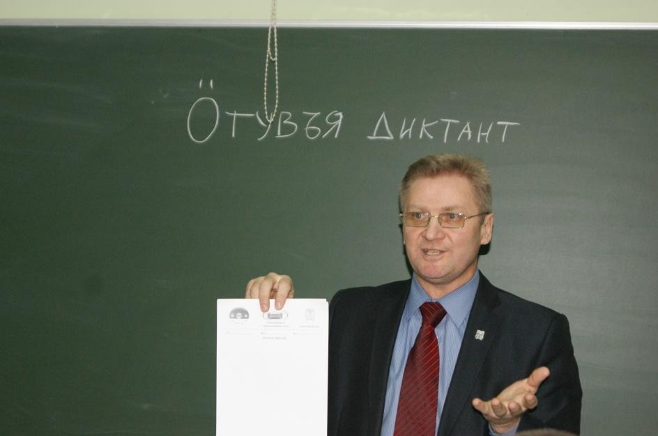 В Сыктывкаре пройдет всеобщий диктант на коми языке