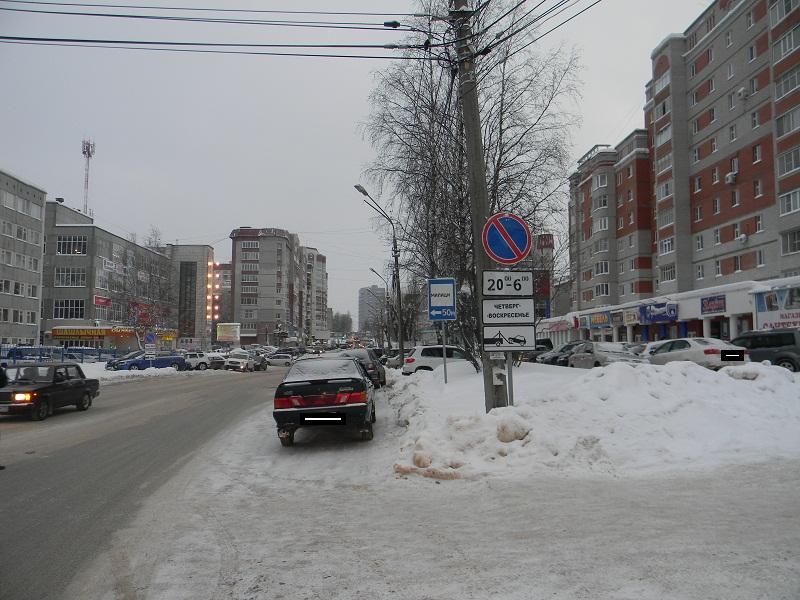 В Сыктывкаре установили новые дорожные знаки
